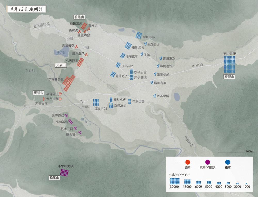 関ヶ原の戦い-布陣図-西軍東軍の配置